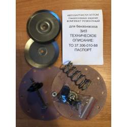 Repasovacia sada karburátora ZIL 131 (Zil 130)